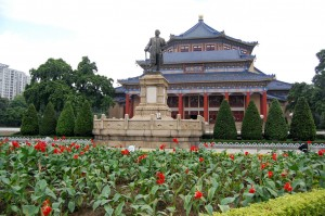 Dr. Sun Yat-sun Memorial Hall-300x199.jpg