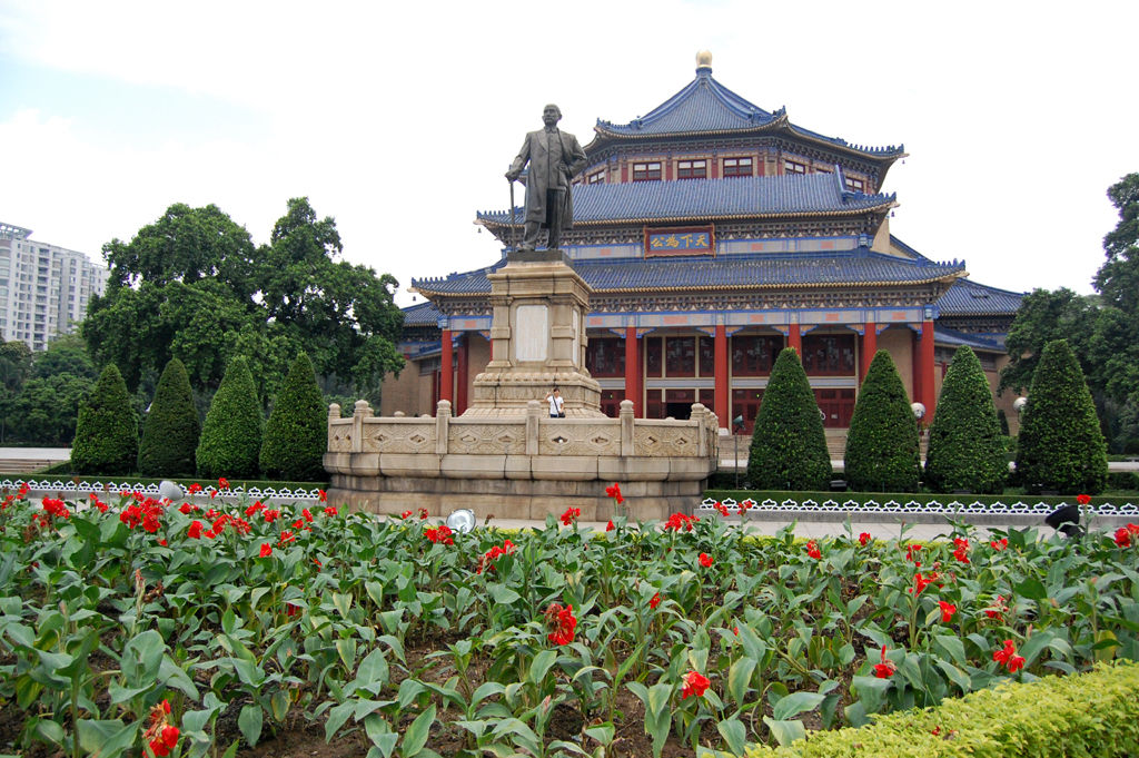 Dr. Sun Yat-sun Memorial Hall.jpg