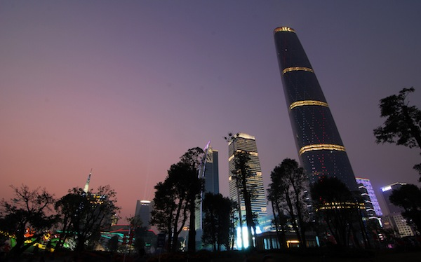 Huangcheng Square Night View 1.jpg