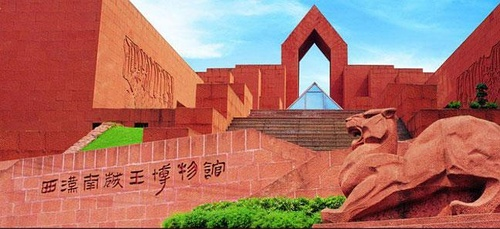 Museum of Western Han Dynasty and Nanyue King.jpeg