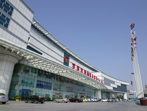 Shunde Furniture.jpg