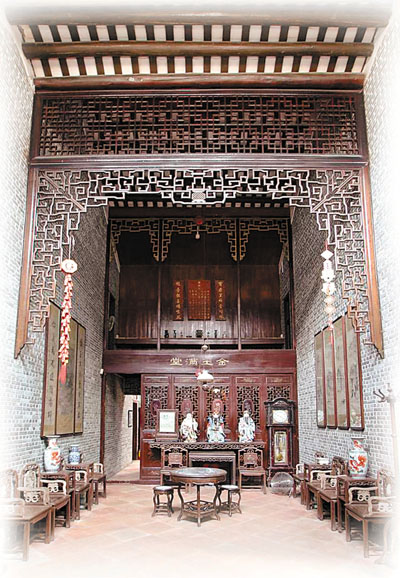 Xiguan Big House 1.jpg
