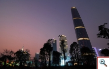 Huangcheng Square Night View 1