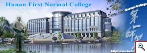 Hunan First Normal College